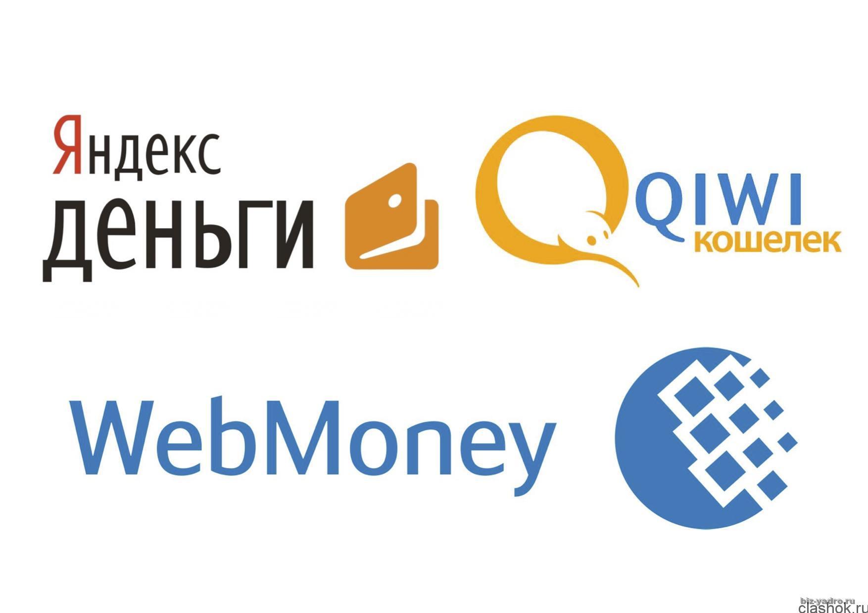 Эл. деньги.jpg_1460984043
