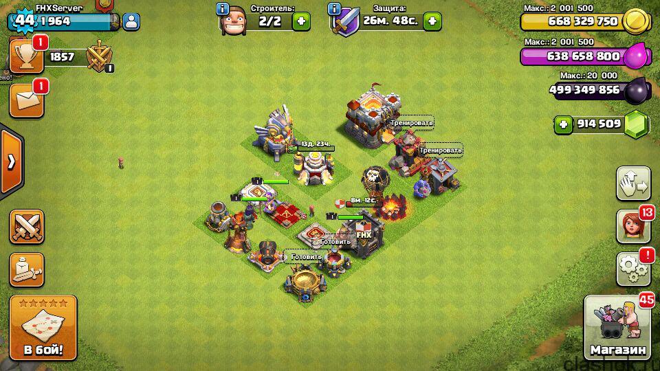 скачать clash of clans fhx server s1 бесплатно