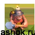шахтер1