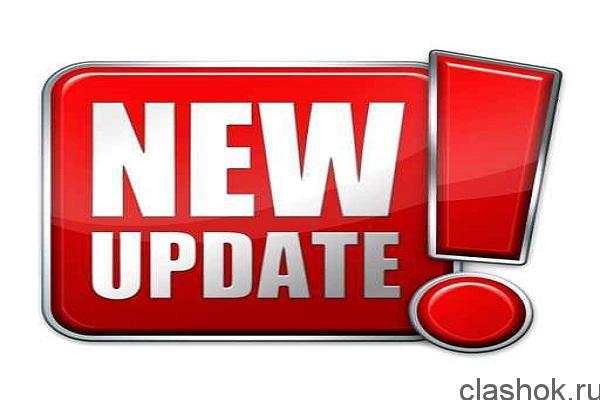 site_update