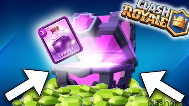 Clash-Royale-Glitch-Get-Unlimited-Gems-Gold