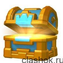 Золотой сундук в Clash Royale