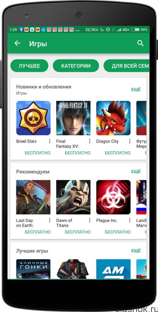 Brawl-Stars-Android-1