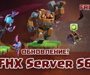 Приватный сервер FHX с деревней строителя