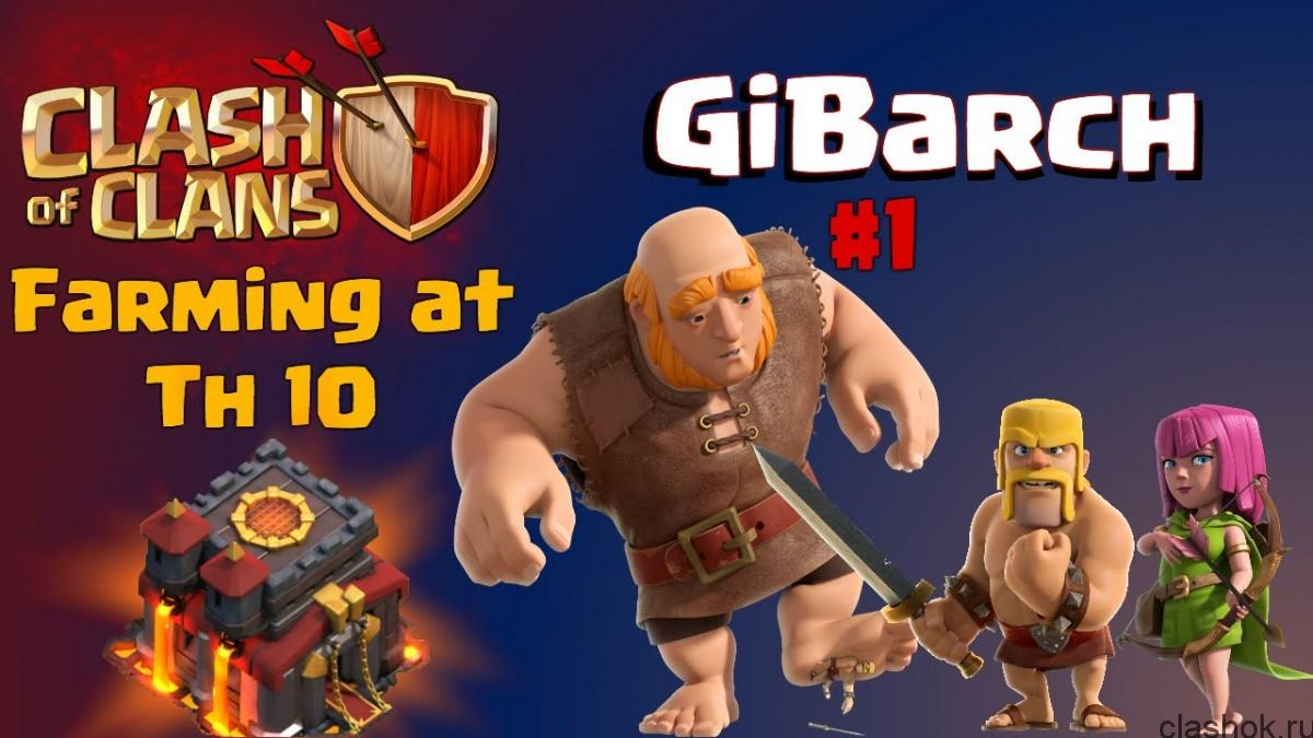 clash-of-clans-gibarch-strategy-1200x675