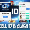 Как настроить Суперселл Ай Ди (Supercell ID) в Клэш Рояль