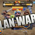 Видео. Клановые войны здесь