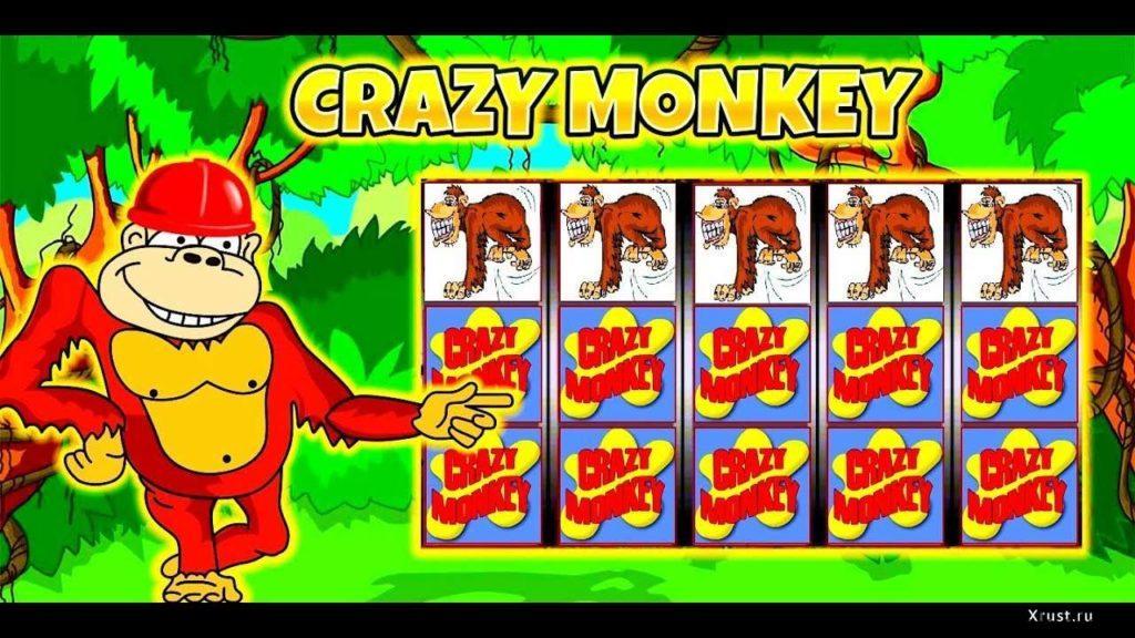 Игровые автоматы онлайн бесплатно карты
