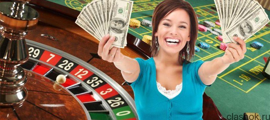 Деньги и фишки казино выигрыш покер онлайн