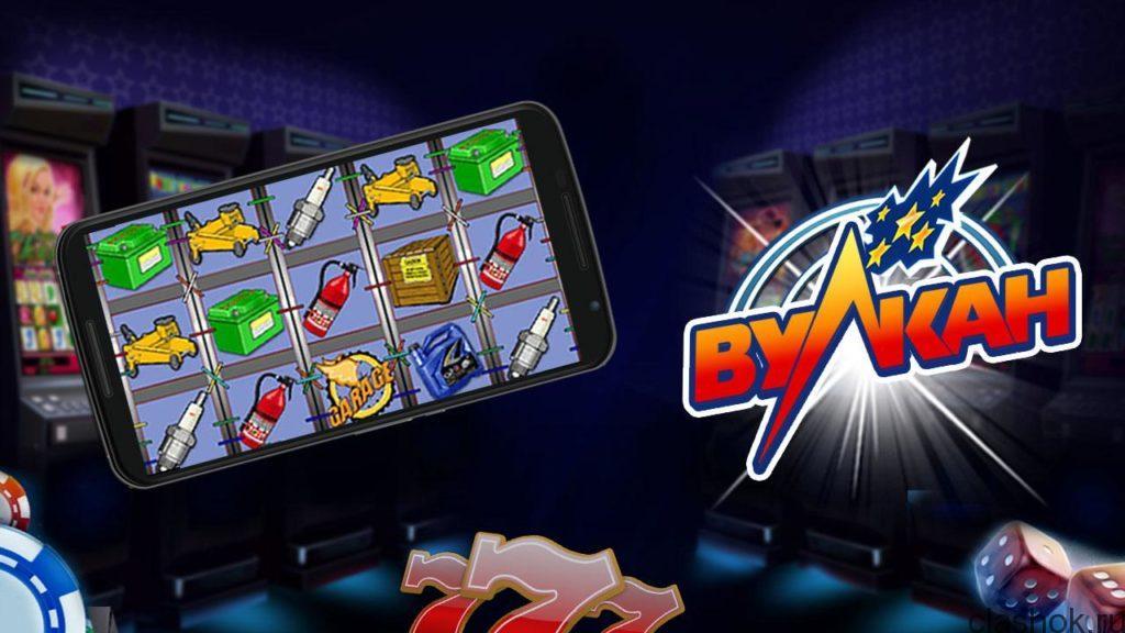 Ігрові автомати пробки грати безкоштовно без реєстрації