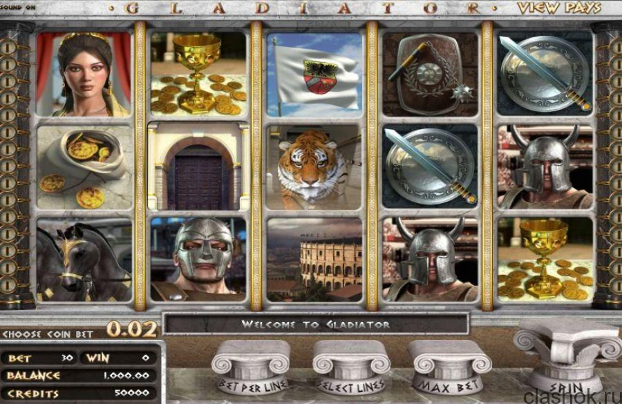 Игровые автоматы играть бесплатно копилка
