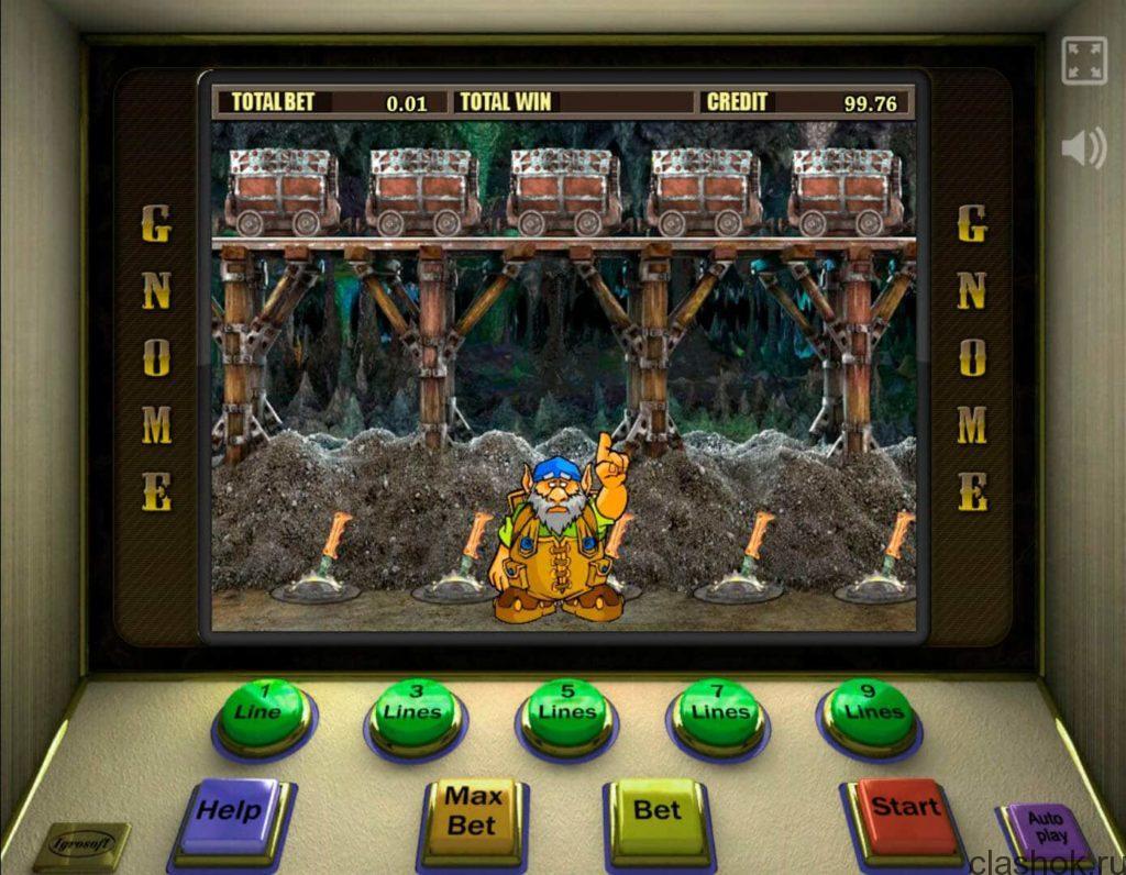 Игровой автомат чужой