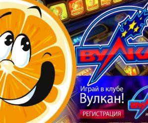 Как правильно играть в казино Вулкан на рубли