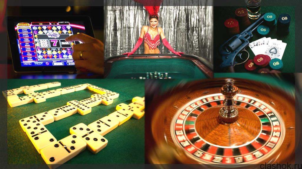 Азартные игры бесплатно играть сейчас