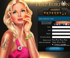 Попытаем счастье в казино Плей Фортуна
