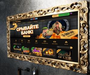 Зеркало онлайн казино Плей Фортуна