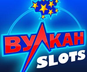 Обзор онлайн казино Вулкан Slots