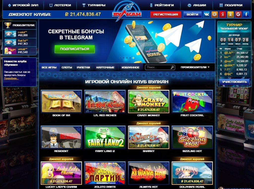 Максимальные выигрыши в казино вулкан нужен хостинг для казино