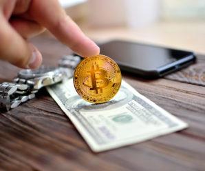 Как добыть биткоин?