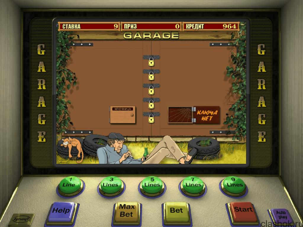 Сколько стоят игровые автоматы