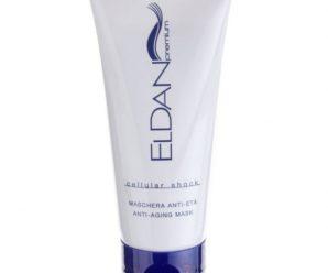 Серия косметики Eldan Premium для ухода за кожей