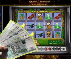 Гайд: как выиграть в казино Вулкан 777