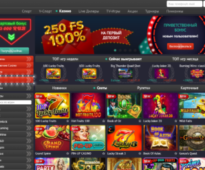 Самый высокий стартовый бонус найден в казино Пин Ап